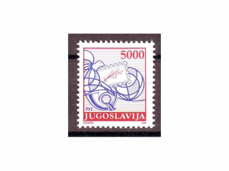 Jugoslavija #1989#  (**)