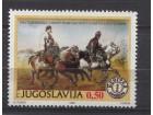 Jugoslavija 1990 150 god poštanskog saobraćaja