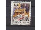 Jugoslavija 1990 50 god lista Vjesnik