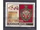 Jugoslavija 1990 500g dolaska na presto Đurđa Crnojević