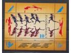 Jugoslavija 1990 Prvenstvo Evope u atletici Split BLOK