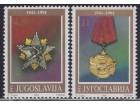 Jugoslavija 1991 50g od ustanka naroda Yu, čisto (**)