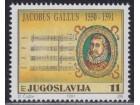 Jugoslavija 1991 Jakob Galus, čisto (**)