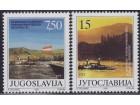 Jugoslavija 1991 Podunavske regije, čisto (**)