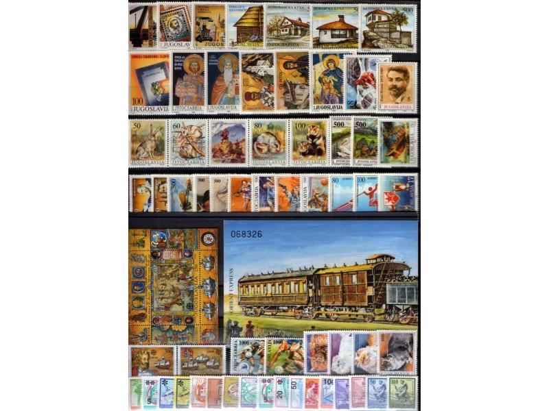 Jugoslavija, 1992, kompletna godina, cisto (**)
