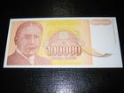 Jugoslavija 1994 100.000 Dinara REPLIKA UNC