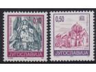 Jugoslavija 1994 R - Crkve i manastiri, čisto (**)