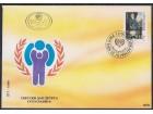 Jugoslavija 1994 Radost Evrope, FDC