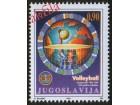 Jugoslavija 1995 Stogodišnjica odbojke, čisto (**)
