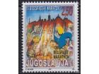 Jugoslavija 1997 Beogradski maraton, čisto (**)