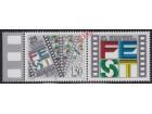 Jugoslavija 1997 FEST vinjeta, čisto (**)