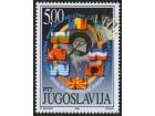 Jugoslavija 1998 Telekomunikacije, čisto (**)
