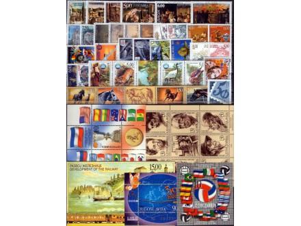Jugoslavija, 1998, kompletna godina, cisto (**)