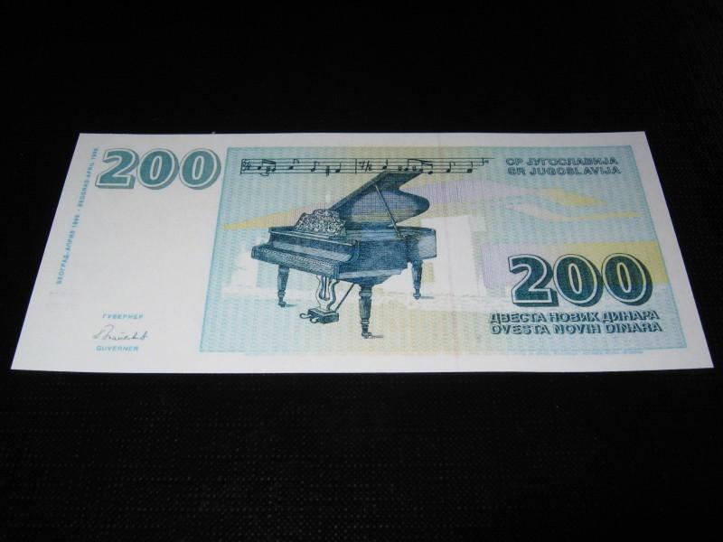 Jugoslavija 1999 200 Dinara REPLIKA UNC