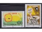Jugoslavija 1999 Radost Evrope, čisto (**)