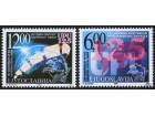 Jugoslavija 1999 UPU - 125 godina, čisto (**)