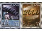 Jugoslavija 2000 Evropa CEPT, čisto (**)