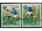 Jugoslavija 2000 Fudbal Evropsko prvenstvo, čisto (**)