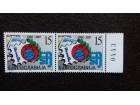 Jugoslavija 2001. Dan marke 3046