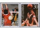 Jugoslavija 2001 Košarka i odbojka, čisto (**)