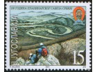 Jugoslavija 2001 Planinarski savez, čisto (**)