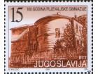 Jugoslavija 2001 Pljevaljska gimnazija, čisto (**)