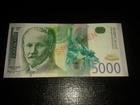 Jugoslavija 2002 5000 Dinara REPLIKA UNC