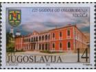 Jugoslavija 2002 Oslobođenje Nikšića, čisto (**)