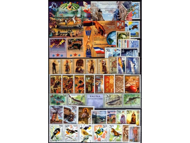 Jugoslavija, 2002, kompletna godina, cisto (**)