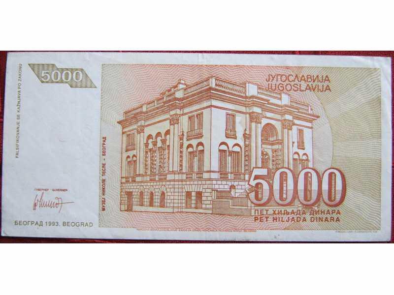 Jugoslavija, 5.000 dinara, 1993.