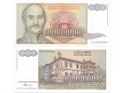 Jugoslavija 50.000.000.000 dinara 1993. UNC ST-163