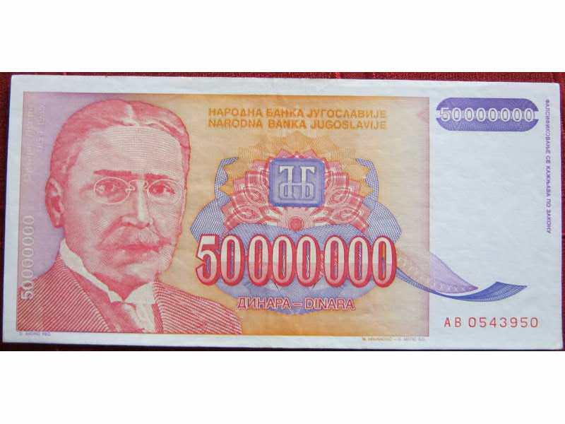 Jugoslavija, 50.000.000 dinara, 1993.