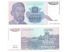 Jugoslavija 50.000 dinara 1993. UNC ST-157/P-130