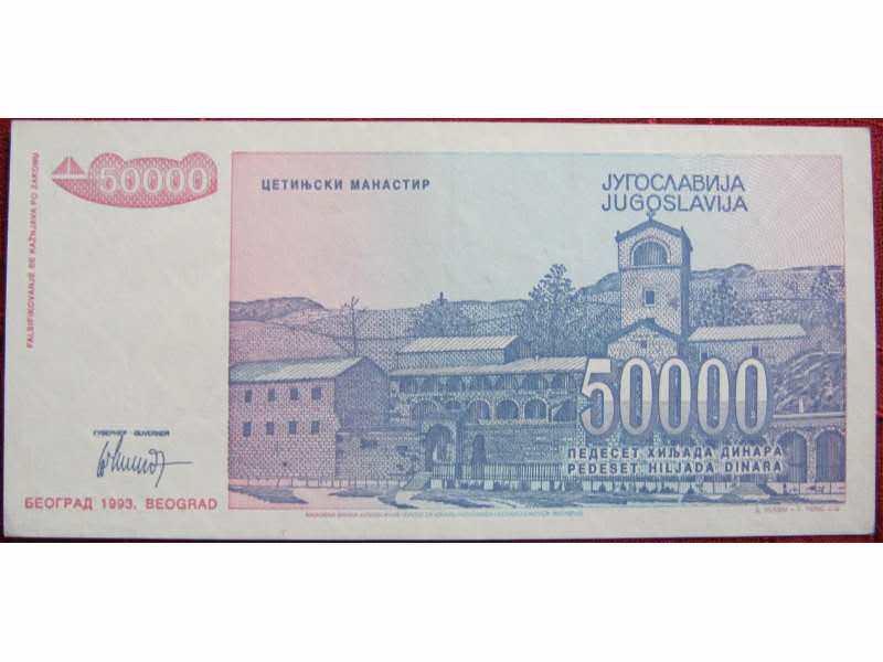 Jugoslavija, 50.000 dinara, 1993. UNC