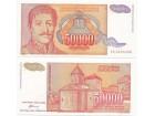 Jugoslavija 50.000 dinara 1994. ST-169/P-142