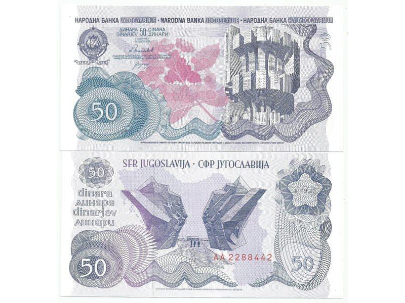 Jugoslavija 50 dinara 1990. UNC  AA serija