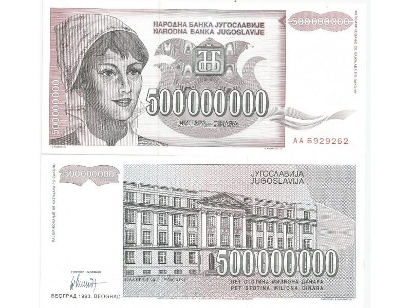 Jugoslavija 500.000.000 dinara 1993. UNC P-125