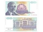 Jugoslavija 500.000.000 dinara 1993. UNC ST-161/P-134