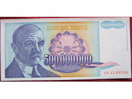 Jugoslavija, 500.000.000 dinara, 1993.  XF