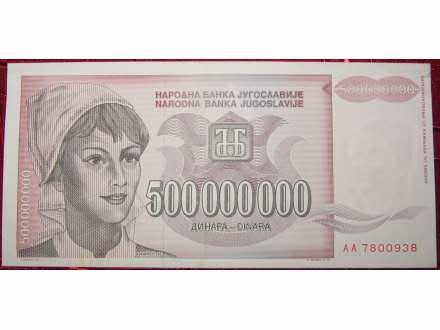 Jugoslavija, 500.000.000 dinara, 1993.