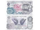 Jugoslavija 500.000 dinara 1989. UNC ST-123/P-98