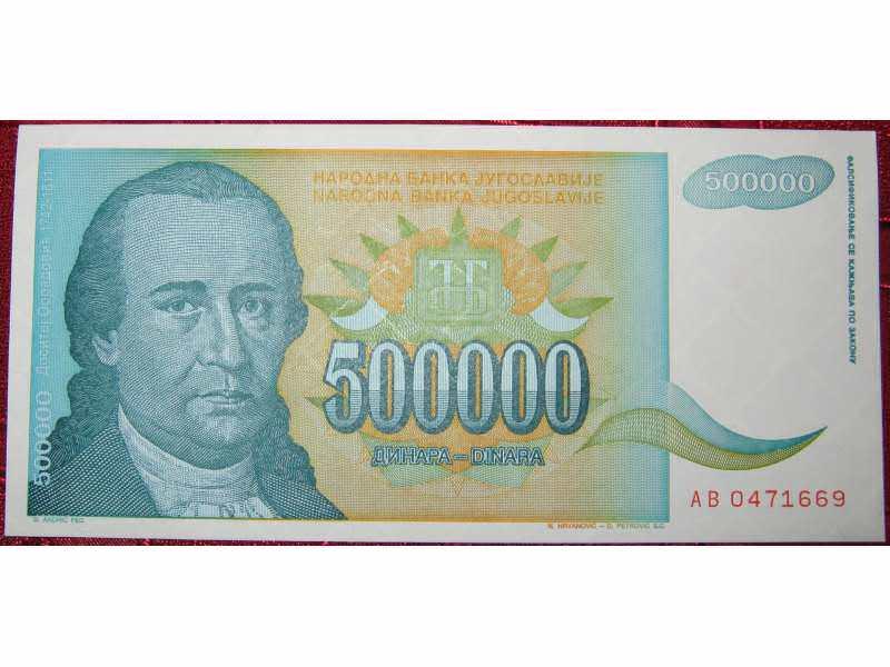 Jugoslavija, 500.000 dinara, 1993.