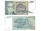 Jugoslavija 5000 dinara 1992. UNC ST-142/P-115 AD serij