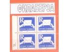 Jugoslavija R marka iz 1993. godine