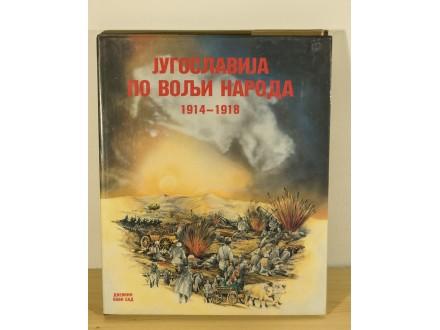Jugoslavija po volji naroda 1914-1918