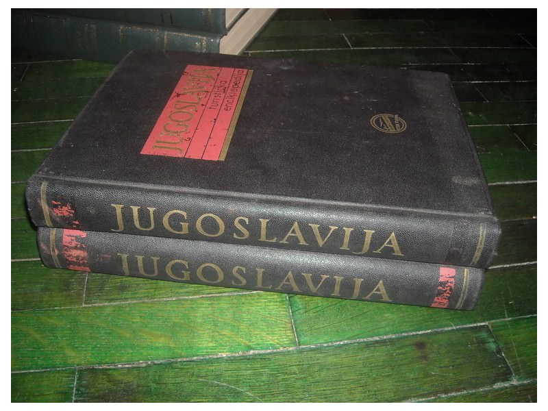 Jugoslavija - turisticka enciklopedija 1 i 2