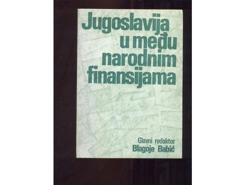 Jugoslavija u medjunarodnim finansijama (1986g.-zbornik