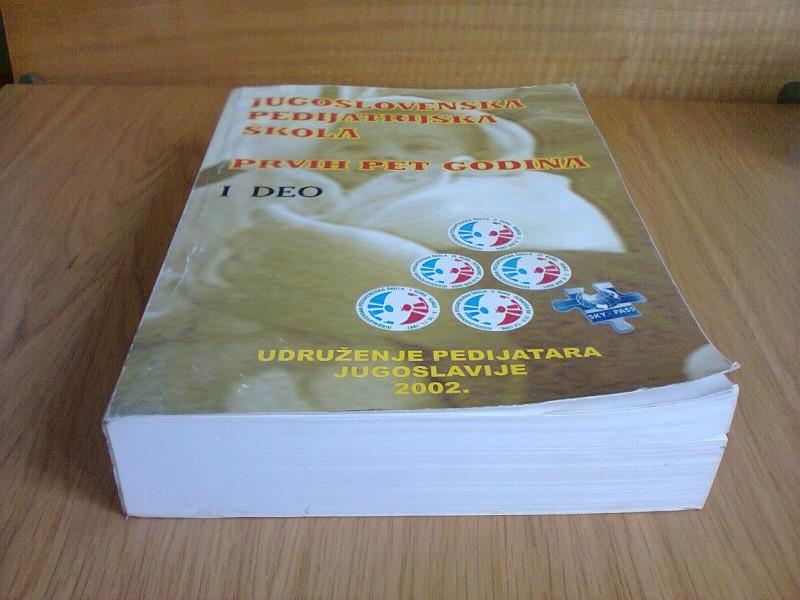 Jugoslovenska Pedijatrijska skola (prvih pet godina)