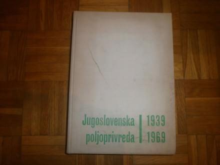 Jugoslovenska poljoprivreda 1939-1969