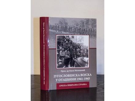 Jugoslovenska vojska u otadžbini 1941-1945 - Milošević